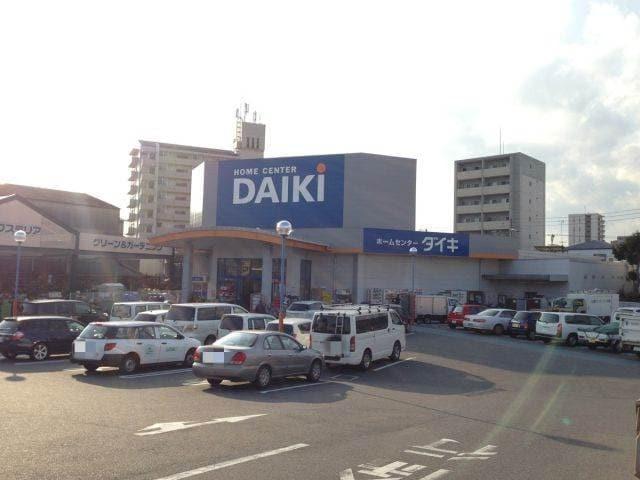 DCMダイキ総社西店(電気量販店/ホームセンター)まで898m