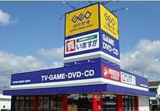 ゲオ下中野店(ビデオ/DVD)まで481m