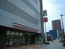 セブンイレブン浜松板屋町店(コンビニ)まで120m