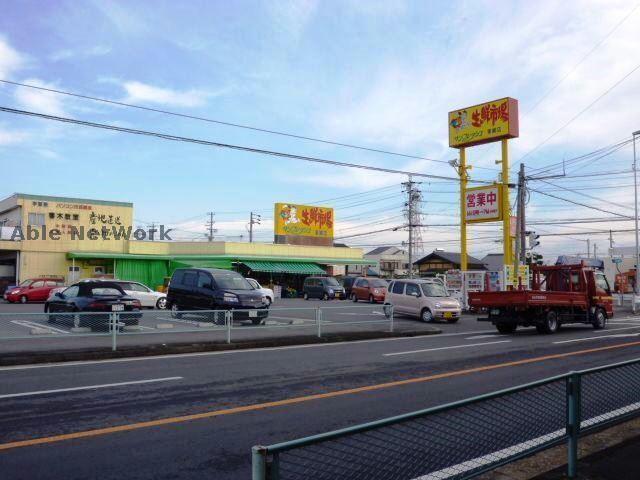 サンフレッシュ東郷店(スーパー)まで1221m