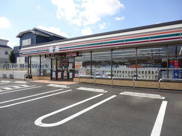 セブンイレブン東郷町春木台店(コンビニ)まで652m