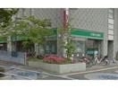 大垣共立銀行有松支店(銀行)まで865m