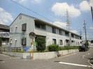 名古屋市営地下鉄桜通線/神沢駅 徒歩7分 2階 築30年の外観