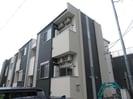 名鉄名古屋本線/鳴海駅 徒歩6分 2階 築浅の外観