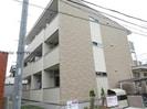 名鉄名古屋本線/鳴海駅 徒歩13分 1階 築浅の外観