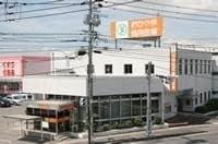 おかやま信用金庫 平井支店(銀行)まで174m