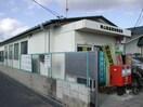 岡山高島団地郵便局(郵便局)まで739m