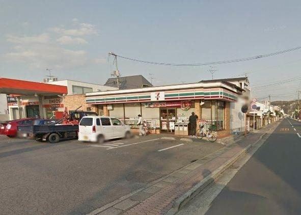セブンイレブン岡山門田屋敷4丁目店(コンビニ)まで1086m