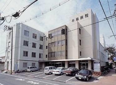 明芳会佐藤病院(病院)まで1670m