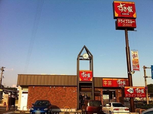 すき家岡山福田店(その他飲食(ファミレスなど))まで530m