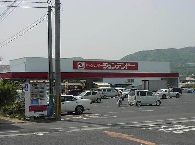 ホームセンタージュンテンドー原尾島店(電気量販店/ホームセンター)まで434m