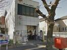 岡山東山郵便局(郵便局)まで343m