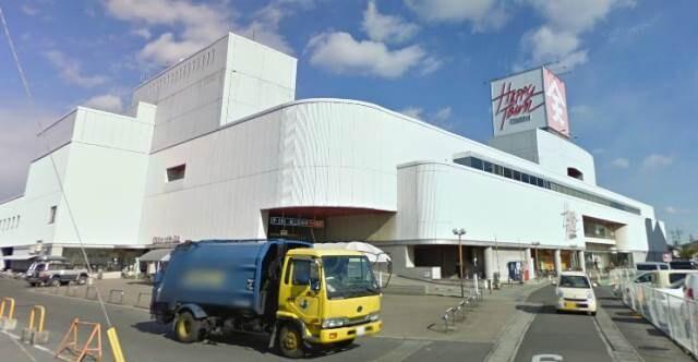 天満屋ハピータウン原尾島店(ショッピングセンター/アウトレットモール)まで1186m