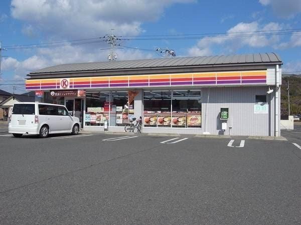 サークルK岡山西大寺松崎店(コンビニ)まで51m