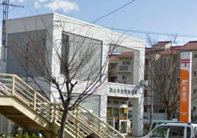 西大寺益野郵便局(郵便局)まで568m
