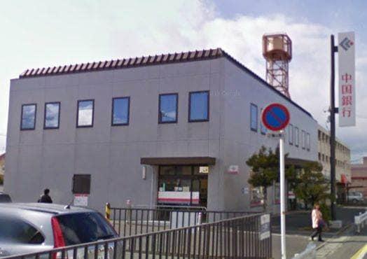 中国銀行松崎支店(銀行)まで603m