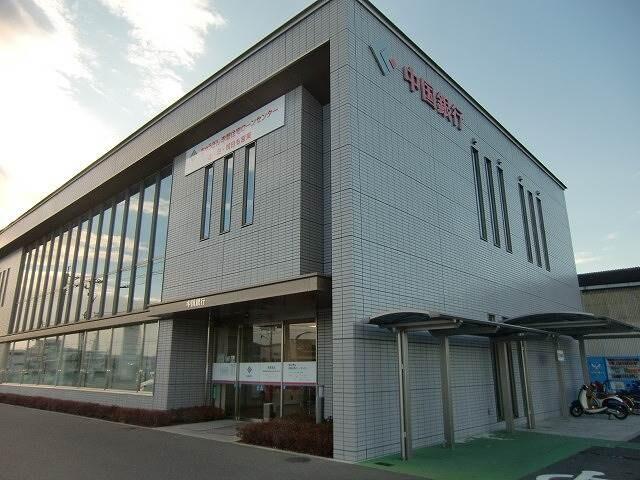 中国銀行平島支店(銀行)まで1384m