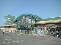 ニシナフードバスケット西大寺店(スーパー)まで277m