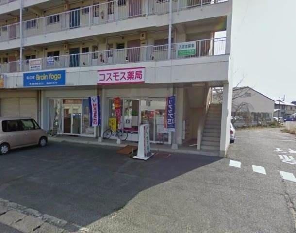 コスモス薬局西大寺店(ドラッグストア)まで388m