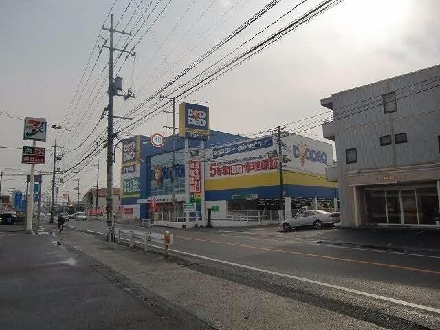 エディオン西大寺店(電気量販店/ホームセンター)まで665m