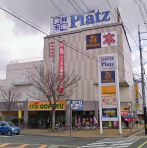 TSUTAYA岡山西大寺店(ビデオ/DVD)まで470m
