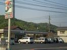 セブンイレブン岡山瀬戸店(コンビニ)まで1092m