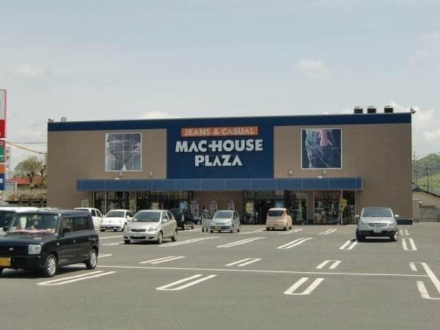 マックハウス東岡山店(ショッピングセンター/アウトレットモール)まで2159m