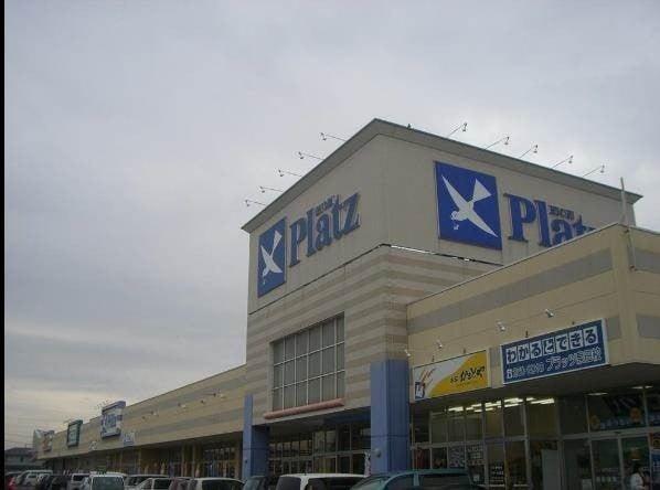 リョービプラッツ雄町店(スーパー)まで1316m