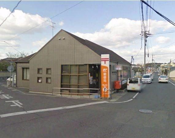 岡山平井郵便局(郵便局)まで230m