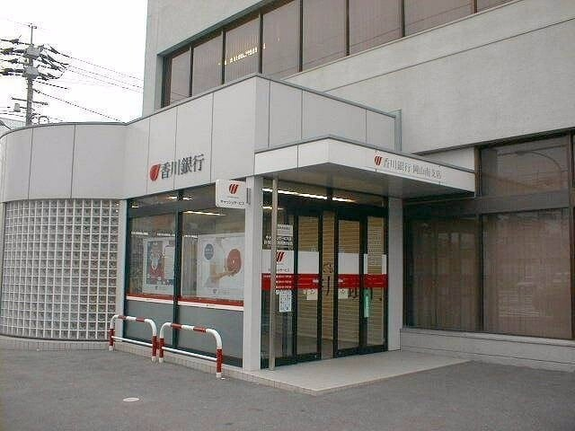 香川銀行平井支店(銀行)まで141m