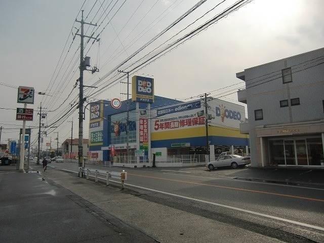 エディオン西大寺店(電気量販店/ホームセンター)まで769m