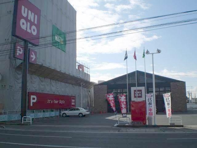 ユニクロ原尾島店(ショッピングセンター/アウトレットモール)まで56m