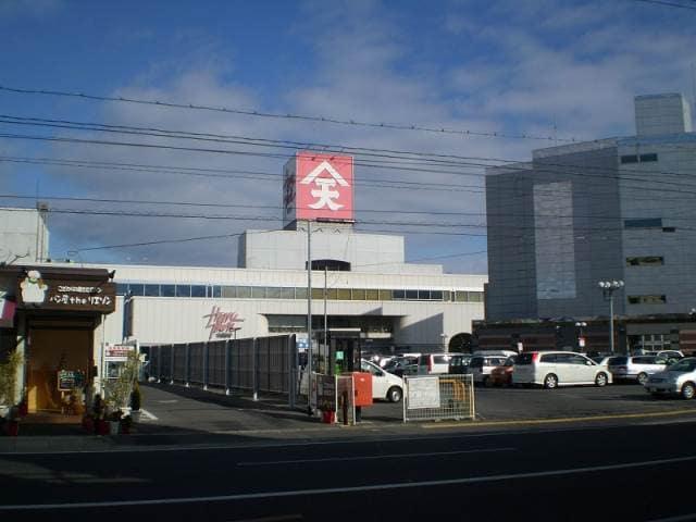 天満屋ハピータウン原尾島店(スーパー)まで270m