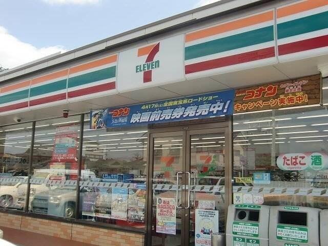 セブンイレブン岡山原尾島3丁目店(コンビニ)まで654m