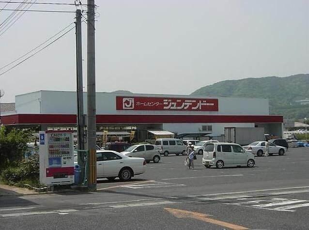 ホームセンタージュンテンドー原尾島店(電気量販店/ホームセンター)まで348m