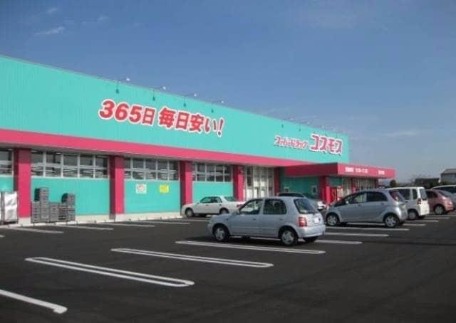 ディスカウントドラッグコスモス大福店(ドラッグストア)まで237m