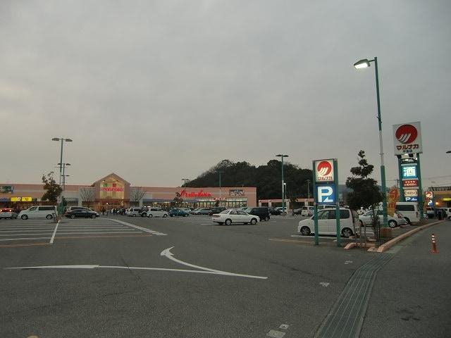 山陽マルナカ平島店(スーパー)まで1198m