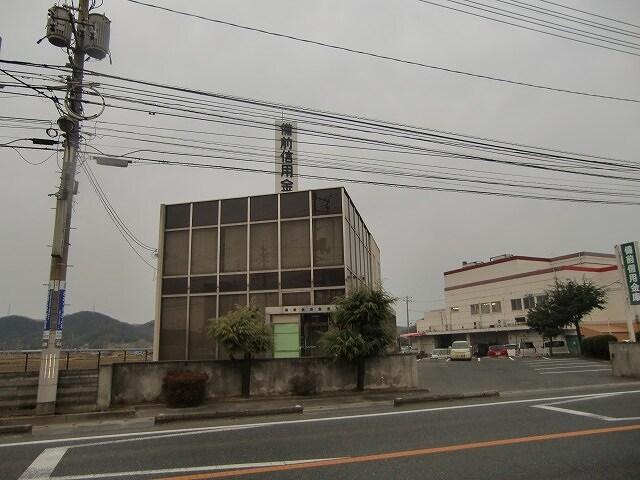 備前信用金庫平島支店(銀行)まで1110m