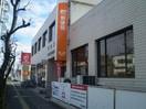 岡山東郵便局(郵便局)まで694m