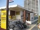 COCO'S古京店(その他飲食(ファミレスなど))まで1307m