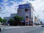 リョービプラッツ雄町店(スーパー)まで1590m