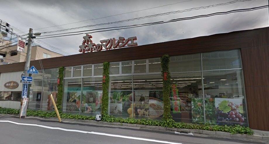 マツモトキヨシ平和町店(ドラッグストア)まで387m