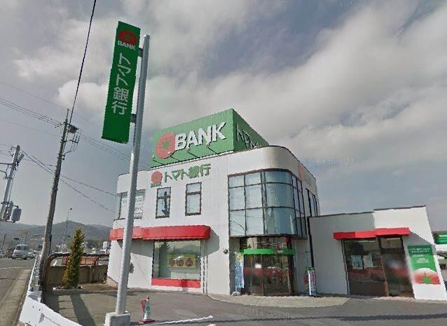 トマト銀行赤磐支店(銀行)まで1217m