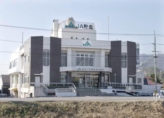岡山東農業協同組合 山陽支店信用共済課(銀行)まで976m