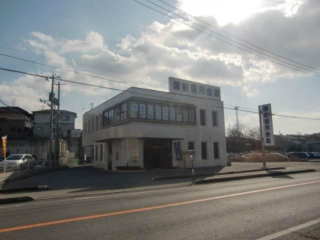 備前信用金庫上道支店(銀行)まで1057m