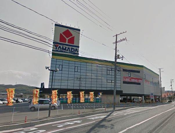 ヤマダ電機テックランド東岡山店(電気量販店/ホームセンター)まで3128m