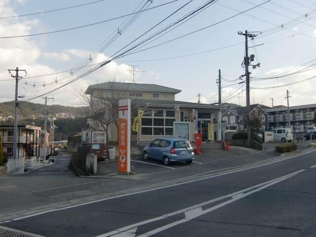 岡山上道郵便局(郵便局)まで681m