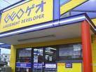 ゲオ高屋店(ビデオ/DVD)まで2367m