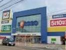 デオデオ岡山ネオポリス店(電気量販店/ホームセンター)まで3125m