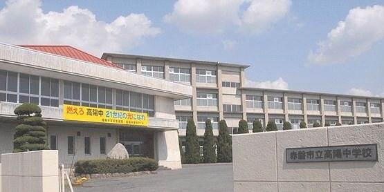 Kōyō Junior High School(中学校/中等教育学校)まで891m